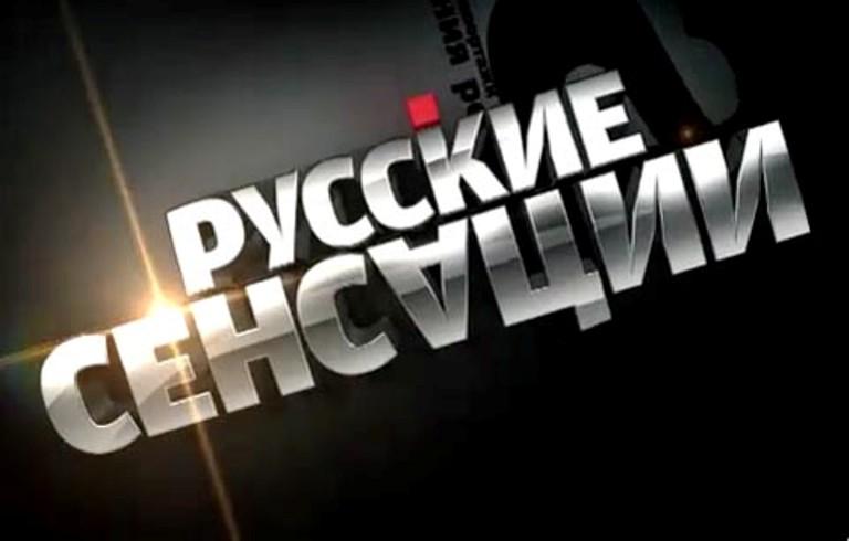 Пьяными женщинами русские сенсации смотреть онлайн мисс порно