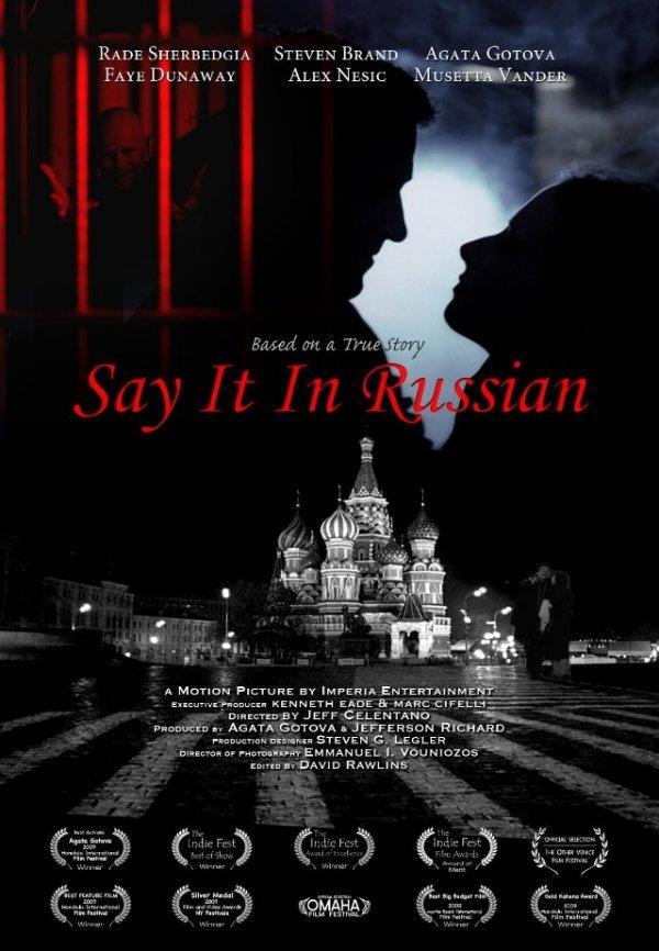 Игорь Николаев написал музыкальную тему к полнометражной голливудской ленте