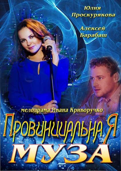 «Кино На Телеканале Россия» / 2014
