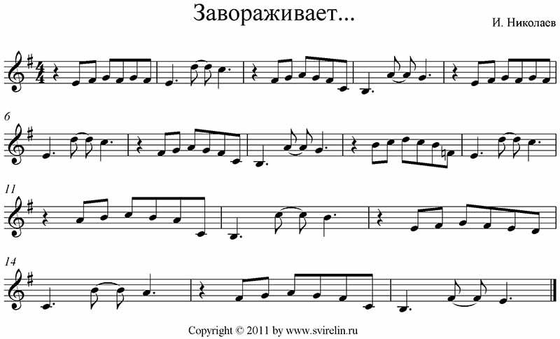 сергей шакуров песня николаева