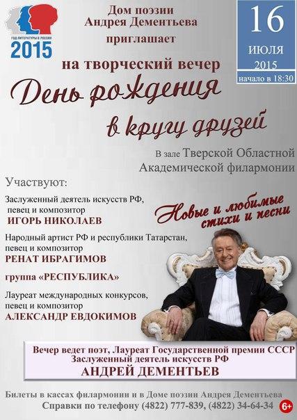 День государственного флага россии поздравления в прозе 26